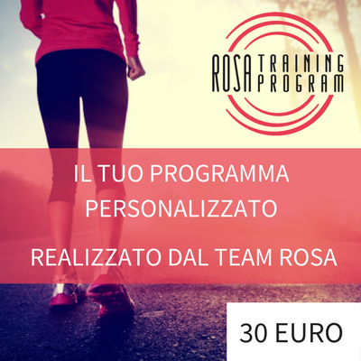 BANNER ROSA TRAINING PROGRAM